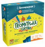 Геометрика Extra дополнение